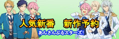 http://www.coscosshop.com/data/cosshop/image/KOKOKU/cs-b1.jpg