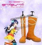ラブライブ! LoveLive! SUNNY DAY SONG 園田海未風 コスプレ靴 ブーツ