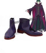 Re:ゼロから始める異世界生活 ペテルギウス・ロマネコンティ風 コスプレ靴 ブーツ