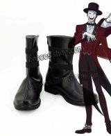 ブラック・ブレット BLACK BULLET 蛭子影胤風 ひるこかげたね コスプレ靴 ブーツ