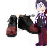 おそ松さん 松野おそ松風 まつのおそまつ 02 コスプレ靴 ブーツ