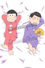 おそ松さん 松野おそ松&松野一松風 ●等身大 抱き枕カバー