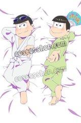 おそ松さん 松野カラ松&松野チョロ松風 ●等身大 抱き枕カバー