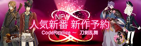 http://www.coscosshop.com/data/cosshop/image/KOKOKU/00000.jpg