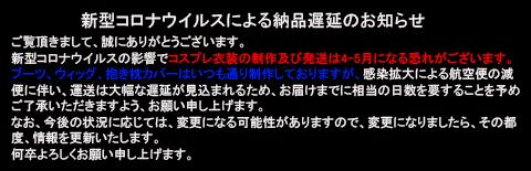 https://www.coscosshop.com/data/cosshop/image/KOKOKU/66.jpg
