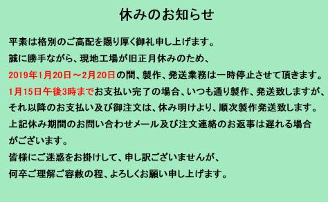https://www.coscosshop.com/data/cosshop/image/KOKOKU/shop1-2019.jpg