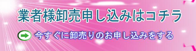 http://www.coscosshop.com/data/cosshop/image/kyousha.jpg